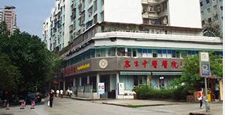 广州愈生医院整形美容中心