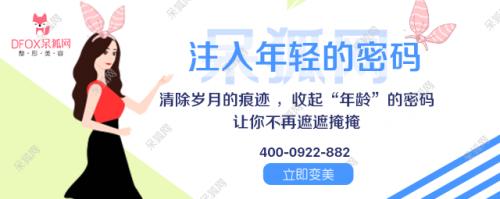 上海伊莱美医疗美容医院永久脱毛的方法有哪些?