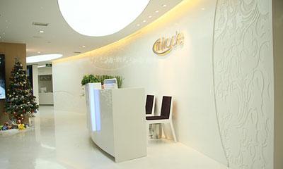 上海米瑞可国际医疗美容会所