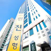 韩国原辰整形外科医院