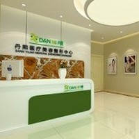 北京丹熙医疗美容诊所