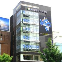 龙PLANT牙科医院