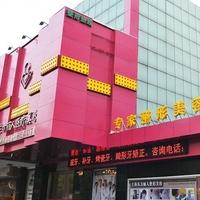 上海东方丽人医疗美容