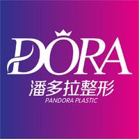 重庆潘多拉医疗美容