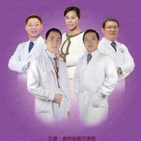 广州艾美威利斯整形医院