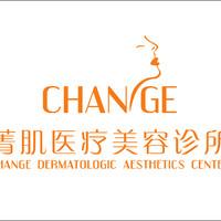 杭州菁肌医疗美容诊所