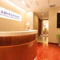 上海盛虹明美容外科诊所