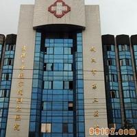武汉市第三医院整形科