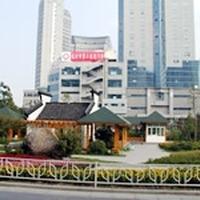 杭州第三人民医院