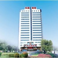 天津乐园医院