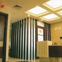 烟台刘芳美容牙科诊所