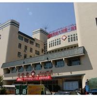 新疆医科大学第一附属医院烧伤整形科