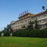 开滦(集团)有限责任公司医院美容整形中心