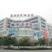 广安阿蓝医院