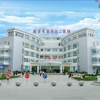 解放军第452医院整形外科