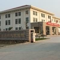 镇江第三人民医院整形美容科