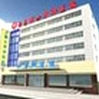 西宁友健医院