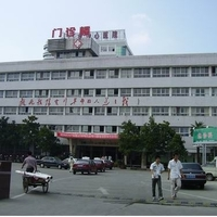 孝感中心医院整形烧伤外科
