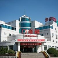 北京航天731医院