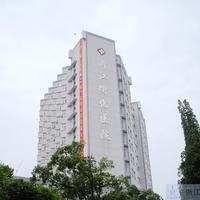 浙江衢化医院