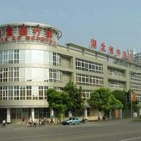 湖北省中医院医学美容科