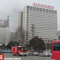 徐州医学院附属医院整形激光美容中心
