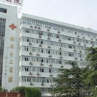 湘潭市二医院