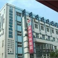 南京恒丽医疗美容诊所