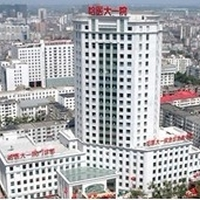哈尔滨医科大学附属医院整形中心