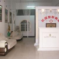沧州市新华区红提医疗美容诊所