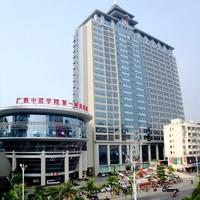 广西中医学院附属第一医院美肤激光整形美容科