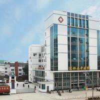 安庆宿松县中医院