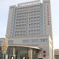天津市第四医院烧伤整形科