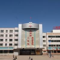 大同市第二人民医院整形科