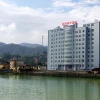 安徽省安庆岳西县中医院