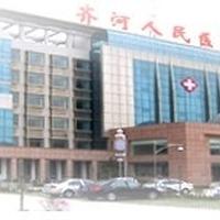德州齐河县人民医院