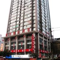 重庆同济整形医院价格表
