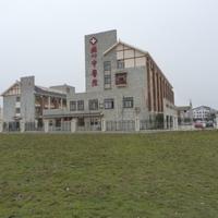北川羌族自治县中羌医医院整形外科