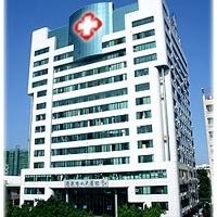 高要市人民医院整形激光美容科