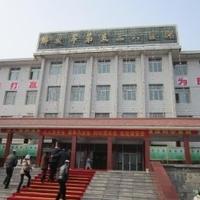 中国人民解放军第五三六医院
