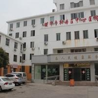 菏泽市牡丹区中心医院