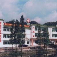 惠州市皮肤病医院理疗美容中心