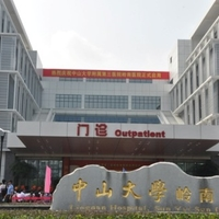 深圳岭南医院医疗美容科