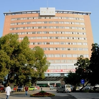 景德镇市第一人民医院烧伤美容整形科