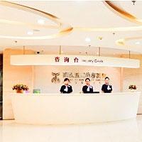 武汉五洲整形医院