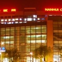 上海南汇区中心医院整形外科