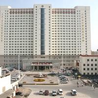 内蒙古医学院附属医院激光美容中心