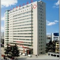 汉中市中心医院烧伤整形美容外科