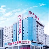 榆林妇产专科医院整形美容美体中心