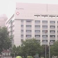 西安交通大学口腔医院